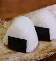 Thumb small aichi onigiri